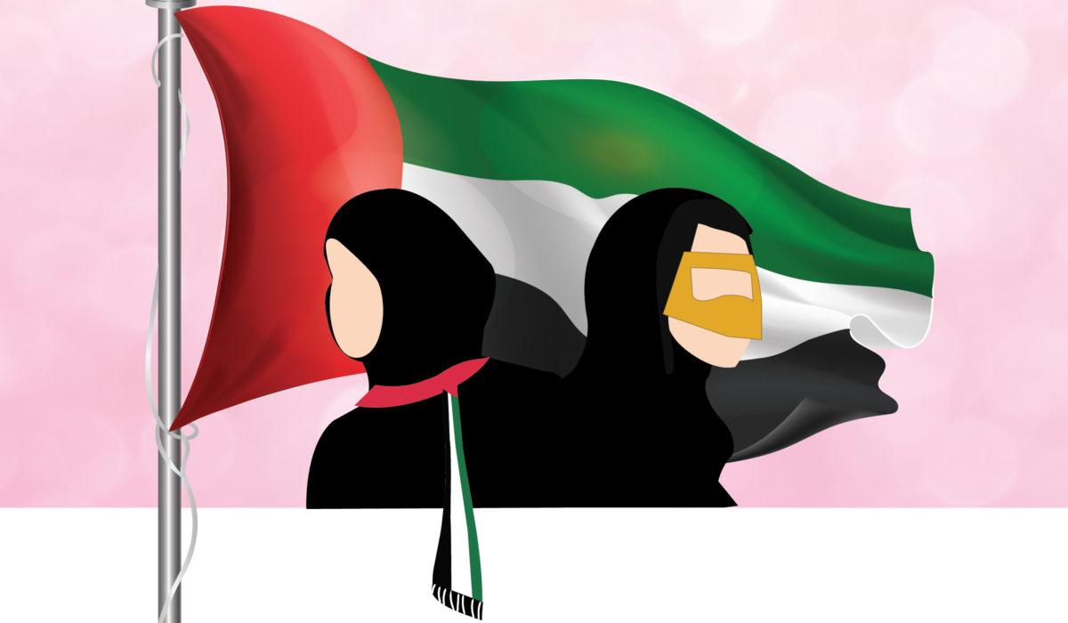 Inspirational Emirati Women Who Are Breaking Down Boundaries